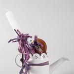 Πασχαλινό σετ με λαμπάδα, ποτιστήρι και σανδαλάκια μωβ