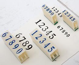 Σφραγίδα-με-αριθμούς